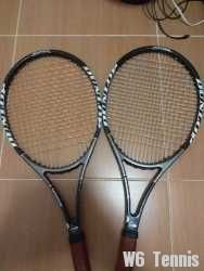 link to FS:Dunlop 200G muscle weave