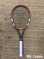 link to Babolar Pure Control Grip 3