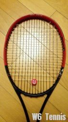 link to Fischer Pro no.1 (Red & Black)