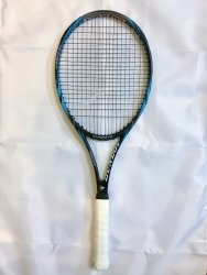 link to FS: Dunlop Biomimetic 200 Grip 2