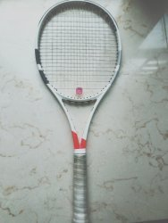 link to Babolat Pure Strike 18x20