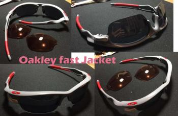link to Oakley fast jacket