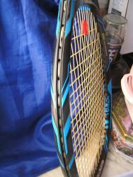 link to Yonex DR98 Ezone 85%new for $780