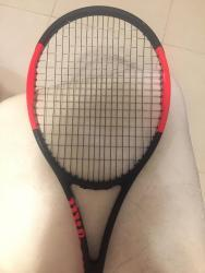 link to Wilson rf97S 315g