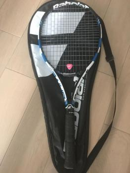 link to Pure drive team 2015 version 285g 16x19 grip 2