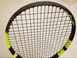 link to FS: Babolat Pure Aero 80% new Grip 3