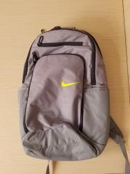 link to Nike Tennis Backpack (淺色)