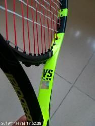 link to Babolat pure aero VS tour