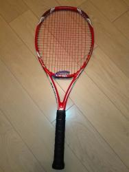 link to Vcore Tour 97 Grip2