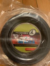 link to ProKennex IQ Hexa (String reel) 18L 1.10mm