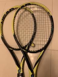 link to Head Graphene Extreme S Racket; grip 2