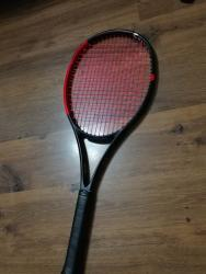 link to FS:Dunlop Srixon CX 200 Racket; grip 2