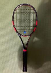 link to Pure Strike 16x19 grip 2