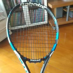 link to For sell : Pure drive tour 315g