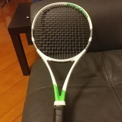 link to For sell : Pure strike 98 Wimbledon