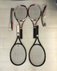 link to $500 for 2:Yonex VCORE 98D (made in Japan)