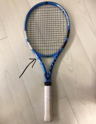 link to Babolat pure drive grip 3 $780