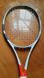 link to Babolat Pure Strike (Project One 7)