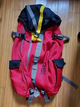link to Large RSL backpack