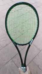 link to Prince Textreme Tour Pro 95 XR 日本限定版