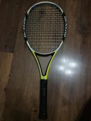 link to Dunlop 500 tour; grip 2