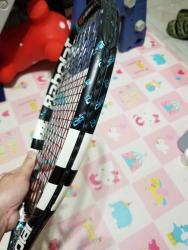 link to Babolat Pure Drive Andy Roddick 315g Grip2