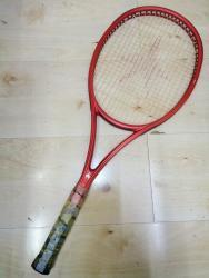 link to Kneissl red star racquet