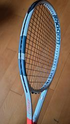 link to Babolat Pure Strike 100 G2