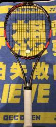 link to Babolat pure strike 305g18*20 grip 1$700