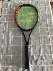 link to FS: Dunlop CX 200 Tour 16x19 - Grip 3