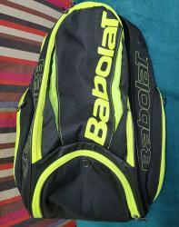 link to FS: Babolat Rafa Nadal Tennis backpack