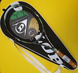 link to FS : Brand New Dunlop Biomimetic max 200G