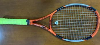link to Various racquets for sell