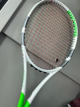 link to Pure Strike 16x19 Grip2