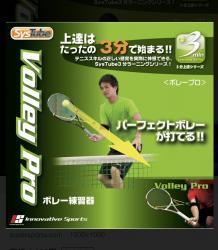 link to 全新Japan Tennis volley pro+ Volley 練習器